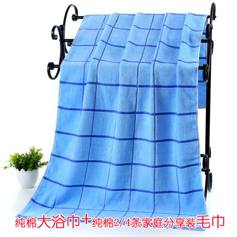 Bath Towel Towel Set Adult Water-Absorbing Face Wash Thick Large Tube Top Baby Adult Men And Women Soft