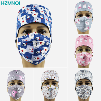 Animal printing surgical cap frosted cap high quality cotton clinic hospital dental surgery laboratory pet hospital doctor cap n ames kent noordsy s food animal surgery