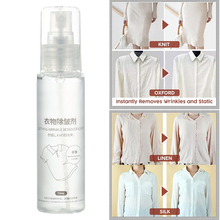 Spot Clothes Anti-Crease Spray Nursing Softener Wrinkle Release Fabric Freshener No-Iron Hogard