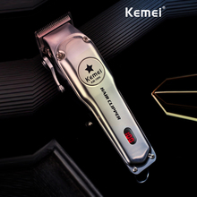 Barber Shop Rechargeable Hair Clipper All Metal Electric Hair
