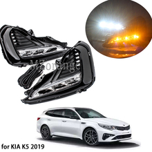 цена на 2pcs Daytime Running Lights For KIA K5 2019 Car DRL White With Yellow Turn Signal LED Lamps Auto External Front Fog Light