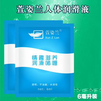 Water Soluble 5ml Lubricant Bag Human Body Lubricant Adult Products Sex Oil Lubrificante Sexual image