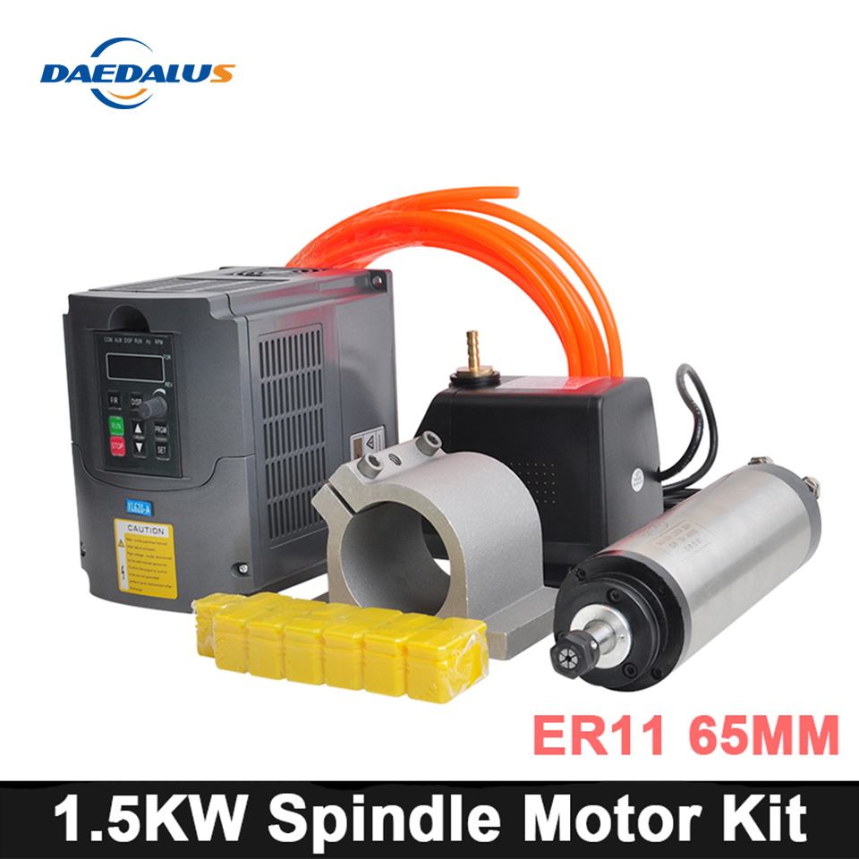 1.5KW CNC <font><b>Spindle</b></font> <font><b>Motor</b></font> <font><b>110V</b></font>/220V Water Cooled <font><b>Spindle</b></font> Router+VDF Frequency Inverter+ 65mm Clamp +75w Pump 5m Pipe+ ER11 Collet image