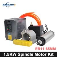 1.5KW CNC Spindle Motor 110V/220V Water Cooled Spindle Router+VDF Frequency Inverter+ 65mm Clamp +75w Pump 5m Pipe+ ER11 Collet