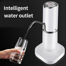 Water Pump Dispenser Water Bottle Pump Mini Barreled Water Electric Pump USB Charge Automatic Portable Bottle Switch
