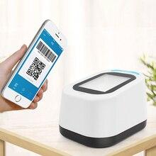 Wired Bar Code Reader Barcode Scanner USB Versatile Scanning Hands free Scan QR Code 1D&2D Code Reader for Stores Supermarkets