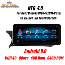 4+64G Octa Android 9.0 Car multimedia player gps navigation for Mercedes benz C Class W204 2011-2013 NTG 4.5 WIFI 4GLTE BT radio