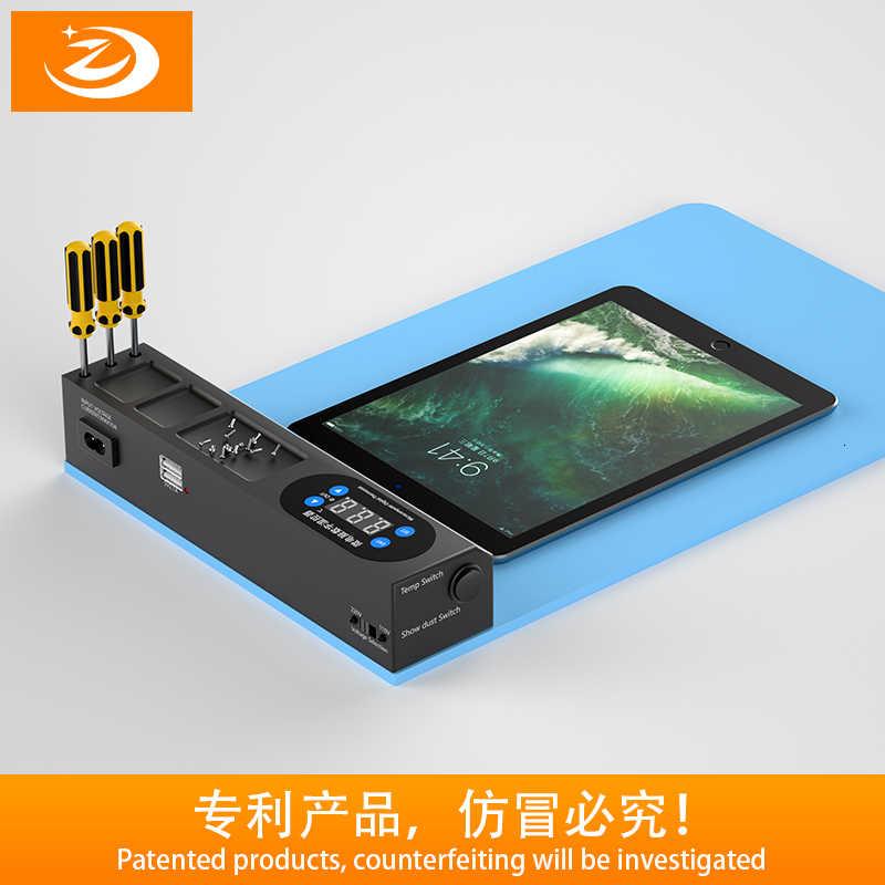 ZJ-1805 separador de pantalla LCD lámpara LED estera de calefacción 110V US 220V placa de vidrio de la UE quitar la máquina de reparación de teléfono Auto calor placa lisa