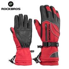 ROCKBROS Водонепроницаемый лыжные-30 перчатки зимние ветрозащитные сноуборд перчатки зимние Для мужчин Для женщин Сноубординг девочек Лыжный Спорт Перчатки