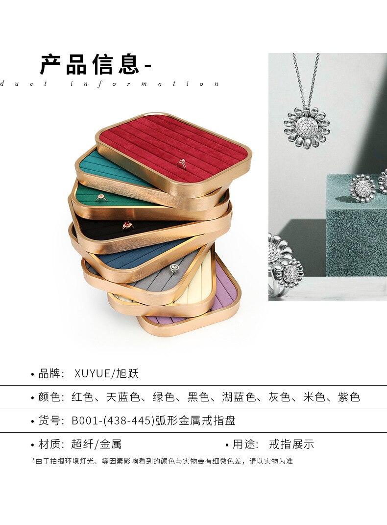 Bandeja de exibição de jóias metal borda