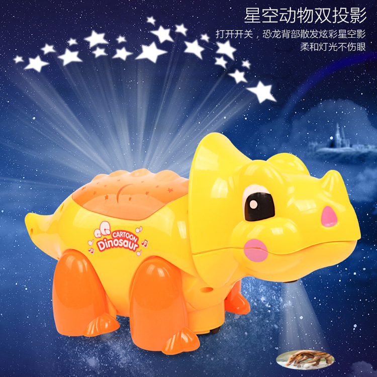 Children Electric Universal Toy Music Sky Animal Double Projection QQ Dinosaur Series Toy Educational Stall Toy