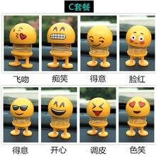 8pcs set Car Ornaments cute cartoon funny emoji shaking head toy swing robot Lovely car dashboard decor for all models