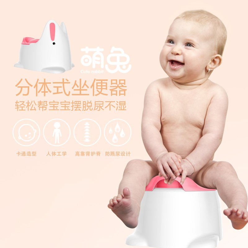 Infants Urination And Defecation Anti-spill Pedestal Pan Children Mobile Toilet Men And Treasure Baby GIRL'S Toilet Training Uri