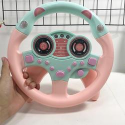 Детские интерактивные игрушки Моделирование рулевого колеса для детей с легким звуком моделирование вождения автомобиля игрушки для