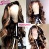 Soul Lady – perruque Lace Front Wig naturelle indienne, cheveux humains, Body Wave, blond ombré 1b 27, à reflets bruns