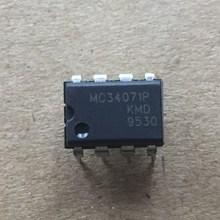 5pcs//lot  LD MC34071P MC34071 DIP-8