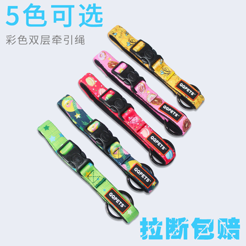 Fiber Chong Gou Dog Pet Traction Rope Thermal Transfer Pattern Double Layer Neck Ring Diving Waterproof Pet Supplies