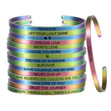 Bangle Cuff Engraved Stainless-Steel Custom Gift New for Lover SL-094 Rainbow Positive