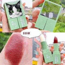 2 шт. меняющий цвет бальзам для губ + матовая помада