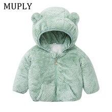 Jacket Baby Winter Cute And Autumn Coat Hoodie Fleece Sweaterr Girls Boys Children's