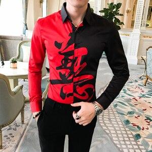Image 1 - Autumn New Men Shirt Fashion Patchwork Color Streetwear Shirts Men Long Sleeve Mens Casual Shirts Slim Fit Party Wear Blouse Men