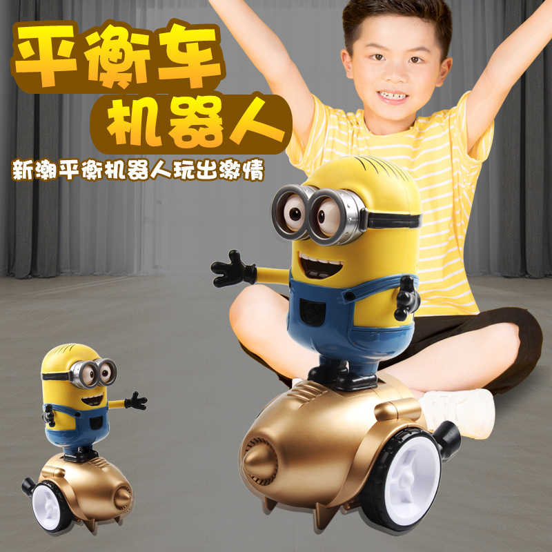 Flywheel Genuine Small Yellow People Balance Car Sound And Light Music Cute Modeling CHILDREN'S Toy Kids Toy