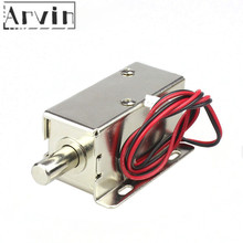 DC12v electronic lock mini mortise lock electromagnetic bolt door lock small electric control lock cabinet door lock