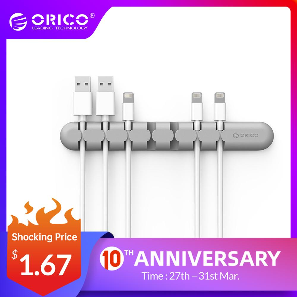 ORICO Cable Management Earphone Cable Organizer Wire Storage Silicon Charger Cable Holder Clips For MP3 ,MP4 ,Mouse,Earphone