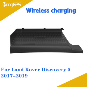 QI wireless Car charger For Land Rover Discovery 5 2017 2019 Fast charger mobile phone charger Infrared Auto Car charger| |   -