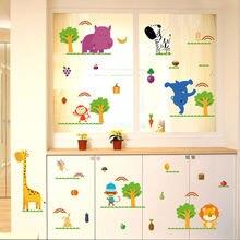 Мультфильм животных мир настенные наклейки для детской комнаты
