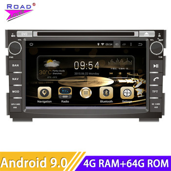 Autoradio Android 9.0 Car Multimedia DVD Player Radio For KIA Ceed 2006 2007 2008 2009 2010 2011 2012 Stereo GPS Navigation 2Din image