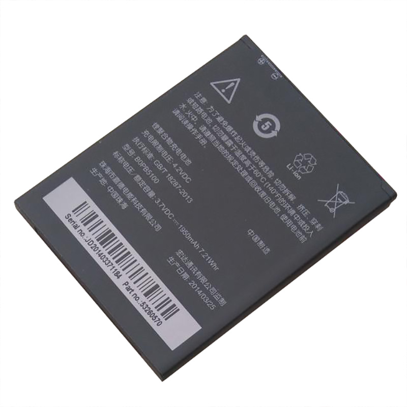 All kinds of cheap motor htc battery in All B