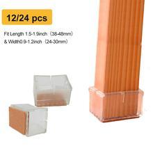12/24Pcs Chair Leg Caps Silicone Chair Leg Caps Furniture Table Feet Covers Floor Protectors Non-Slip Cups