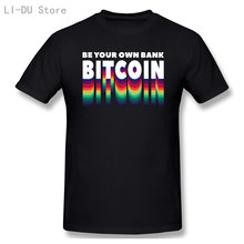 Camiseta bitcoin-arte retro-torne-se seu próprio banco