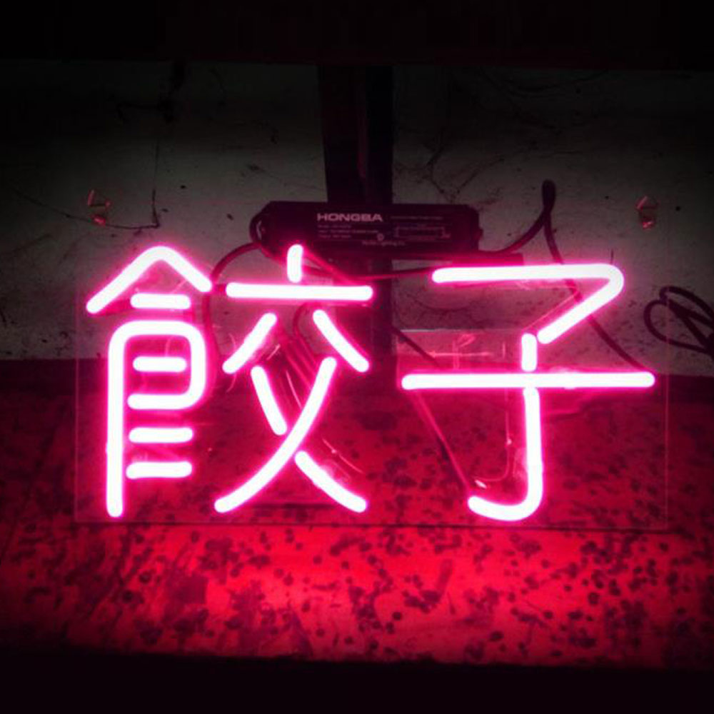 Customized Led Neon Light Signs Pink Dumplings Letters Real Neon Glass Tube Sign For Restaurant