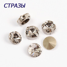 CTPA3bI 1122 Rivoli Shape Crystal Color Rhinestones Beads For Jewelry Making Glass Strass DIY Garments Accessories Crafts ctpa3bi 1122 rivoli shape crystal golden shadow color crystal strass rhinestones beads for jewelry making and decorating crafts