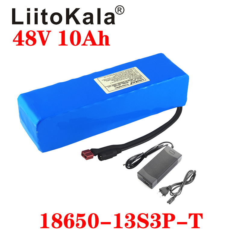 48V10ah-T+充电器 2