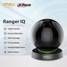 Dahua Imou Ranger IQ IP Camera All-connected AI Camera Gateway Starlight Night Vision 360° Surveillance Wireless Camera