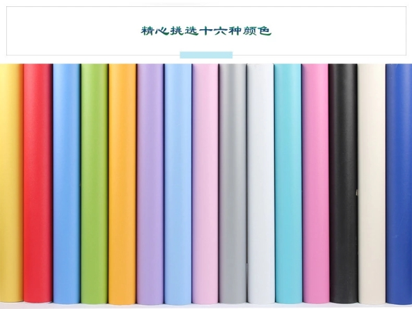 Thickened Solid Color Wallpaper Self Adhesive Bedroom Decoration Renovation Wall Stickers Warm Dormitory  Waterproof Stickers