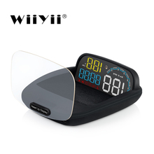 WiiYii C600 New OBD HUD car Head Up Display On board Car Computer Digital Speedometer OBD2 Projector Driving Fuel Consumption
