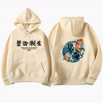 kanye west japanese streetwear Chinese characters Men Hoodies Sweatshirts Fashion Autumn Hip Hop Black Hoodie Erkek sweatshirt naruto hoodie men japanese streetwear mens hoodies hip hop hoody sweatshirt men hoodies sweatshirts 2019 autumn cartoon hoodies