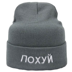 Winter Hats Beanies Embroidery Russian Hip-Hop skullies Warm Autumn Girl Brand Bonnet
