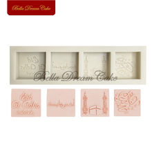 4 Holes Eid Mubarak Silicone Mold Fondant Cake Border Moulds 3D Soap Mould Cake Decorating Tools Baking Accessories