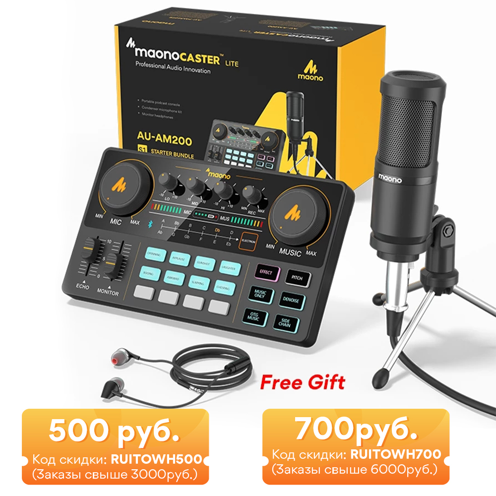 MAONOCASTER LITE AM200-S1 All-in-on Microphone Mixer Kit Sound Card Audio Interface With Condenser Mic&Earphone for Phone PC