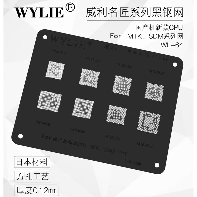 Wylie BGA Reballing Stencil for SDM450 SDM660 MT6771V MT6757V SDM710 MT6763V MT6739V MT6762V CPU IC Chip 1