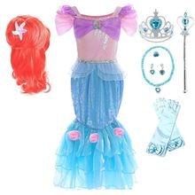 Роскошный костюм Ариэль для девочек; Нарядное платье принцессы