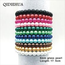 Fashion Elasticity Bracelets Simulated Glass Pearl Couples  Bracelet Handmade Beads for Women 6mm Charm