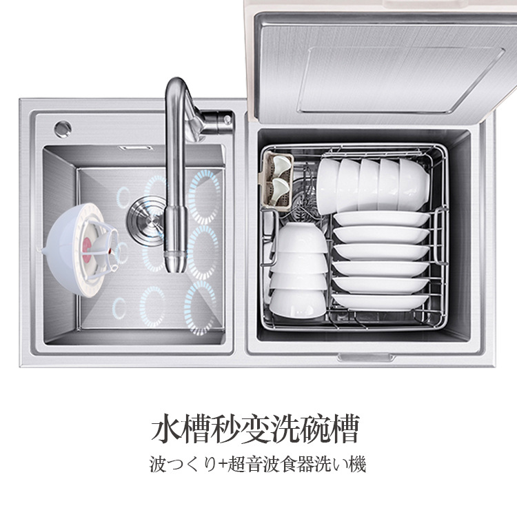 Mini Dishwasher Ultrasonic Oxo Dish Washer Fruit Vegetable USB Portable Fast Mini Wash Machine Household Sink Small Dishwasher