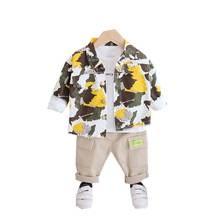 Детская одежда; Сезон весна осень; Камуфляжная куртка для маленьких