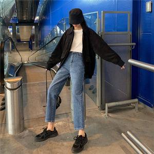 Image 5 - Dżinsy damskie wysokiej talii Denim Vintage proste proste wypoczynek studenci wszystkie mecze damskie spodnie Chic codzienna moda nowy harajuku